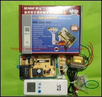 цена на Air conditioner computer General purpose type air conditioner control board QD-U05PGC