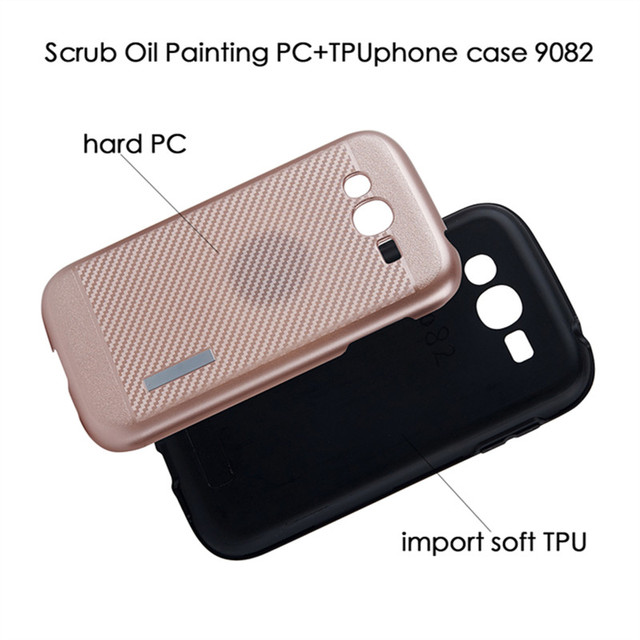 10pcs  Shockproof Carbon Fiber Texture Brushed Soft TPU Silicon Magnetic Case For Samsung Galaxy Grand Duos i9082 GT-i9082 i9080