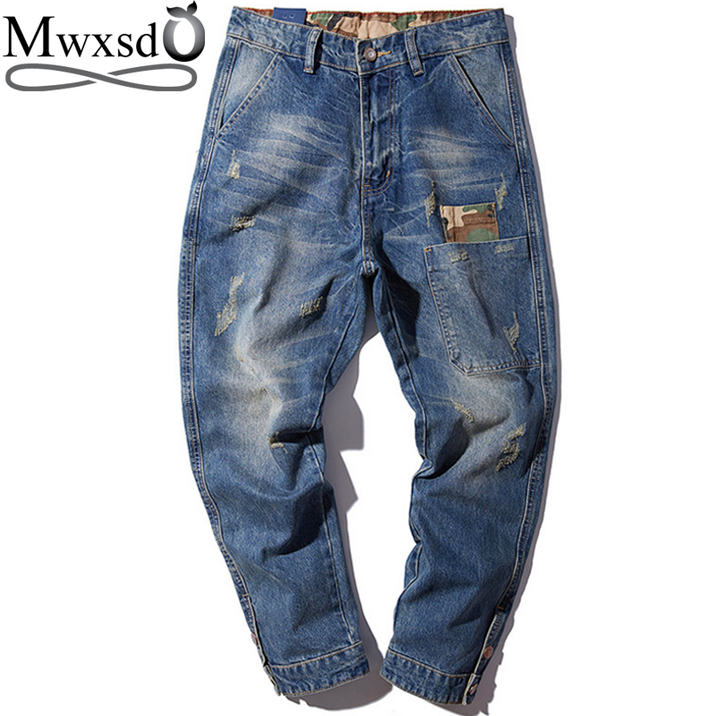 Mwxsd brand men Harem   jeans   pants small feet male tide brand   jeans   men's youth Japanese loose trousers plus size M-4xl