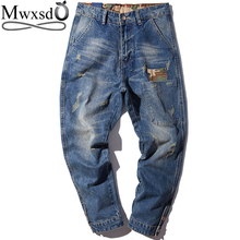 Mwxsd brand men Harem jeans pants small feet male tide brand jeans mens youth Japanese loose trousers plus size M 4xl