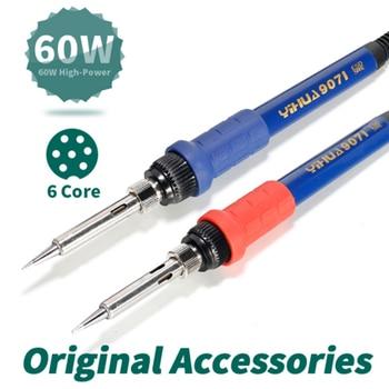 Паяльник YIHUA 907I 75 Вт Hakko, паяльник с голубой и красной ручкой, инструменты для ремонта, мощнее, высокая температура, специальная подсветка