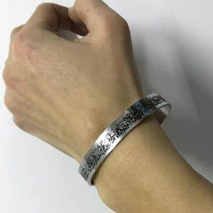Image 5 - zkd  islam Engraved Allah Quran Verset Ayatul Kursi stainless steel bracelets bangles
