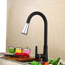 Латунь водопроводной воды кухонный кран аксессуары с распылителем робине кухни pull out вниз черная холодная и горячая смесители раковины ICD60080