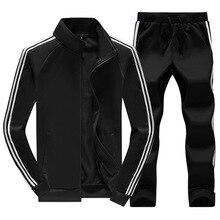 Новый 2018 осень-зима Для мужчин; тренировочный костюм 2 шт. куртка на молнии спортивный костюм брюки Повседневное спортивный костюм Мужская спортивная одежда Комплект одежды