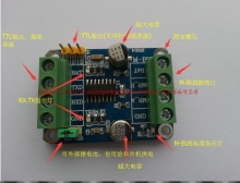 Free shipping   TSS721A module M-BUS to TTL from the module host communication module from the /mbus module