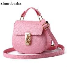 2017 Luxury Handbags Women Bags Designer Brand Leather Shoulder Crossbody Bags Ladies Messenger Bags Small Tote Bags Flap Female