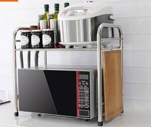 Двухуровневая многофункциональная кухонная полка для хранения из нержавеющей стали, настольная полка, полка для микроволновой печи, орган...