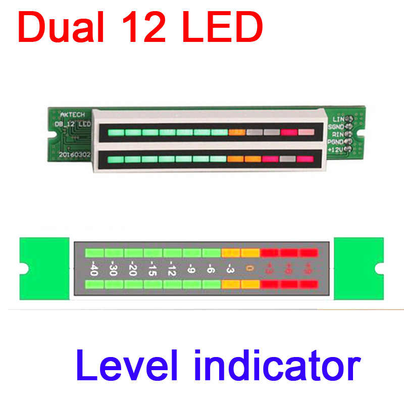 Dual 12-bit Music Level indicator LED Audio Display Analyzer Meter Lamps Light