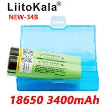 lithium 3.7 batterie pièces