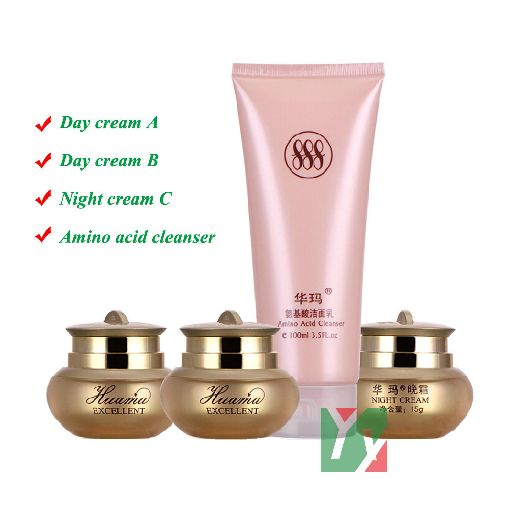 wholesale HUAMA second generation EXCELLENT A B C Beauty Whitening cream Facial anti freckle face care