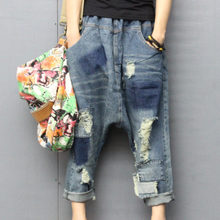 d542e93f932a QLZW À La Mode Lâche Trou De Mode Nouveau 2018 Casual Jeans Femmes  Élastique Bande Personnalité Automne Sarouel Fonds BE199