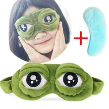 Cute Eyes Cover The Sad 3D Eye Mask Cover Sleeping Rest Sleep Anime Funny Gift With Ice Bag(China)
