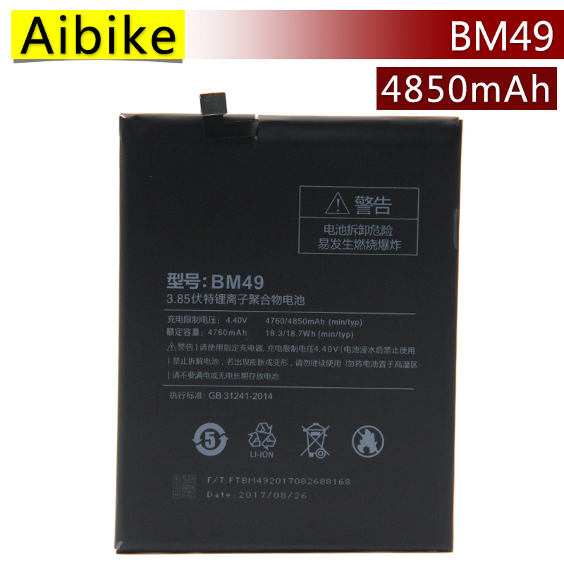 Aibike New original mobile phone battery BM49 For Xiaomi Mi Max Replacement Batteries 4850mAh rechargeable Battery
