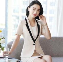 2018 New women's Apricot Skirt suit fashion women's blazer +skirt two piece set business office ladies work wear formal Suits