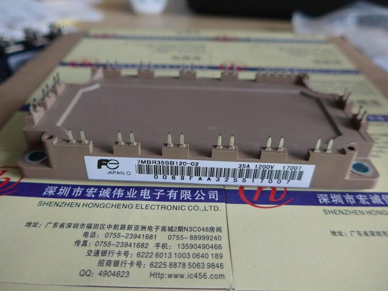 Здесь можно купить  7MBR35SB120-02module power module  Электротехническое оборудование и материалы