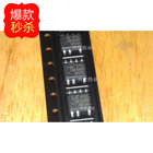 Free shipping 5pcs/lot LNK364 LNK364DN SOP management chip new original