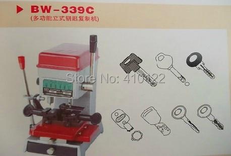 Máquina cortadora de llaves utilizada para llaves de cerrajería Herramientas duplicadoras de cerrajería