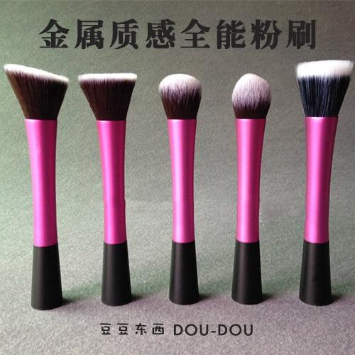 Gratis verzending 2014 nieuwe 5 stuks / set make-up kwasten Hoge - Make-up