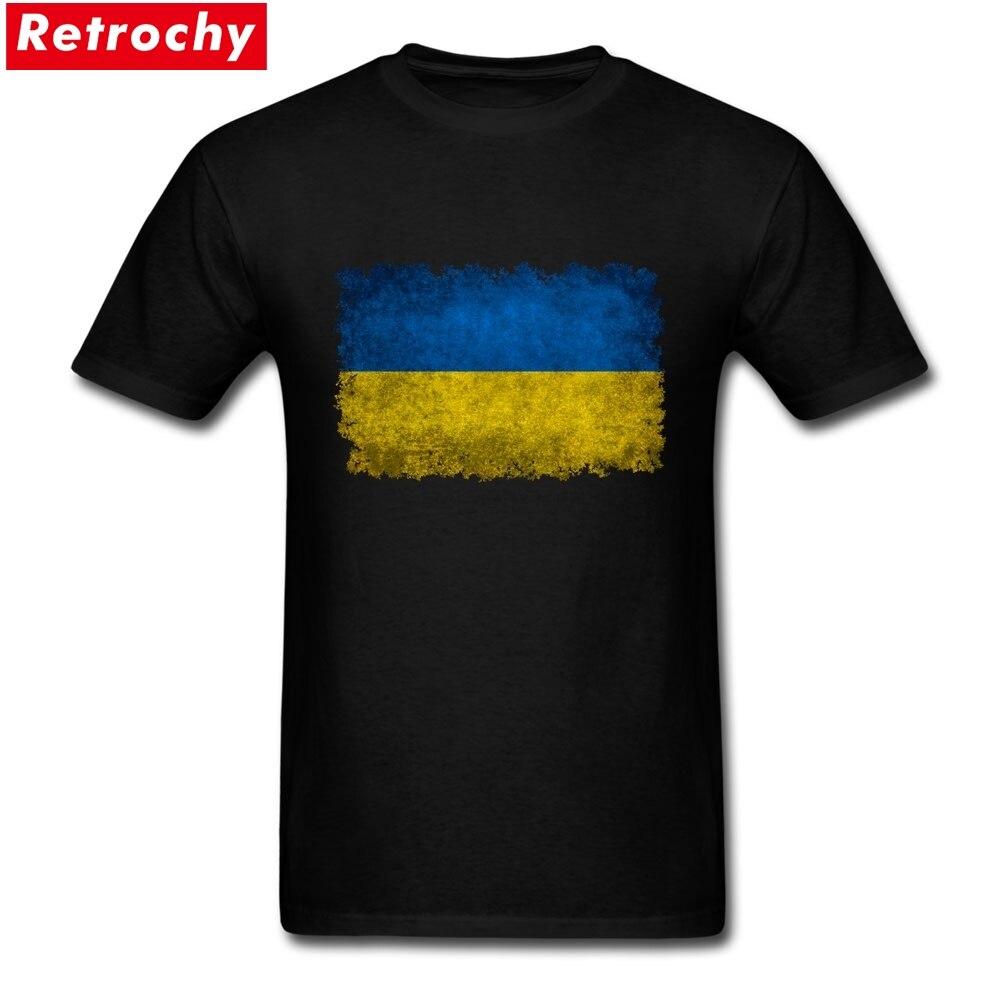 Black flag t shirt europe - Grunge Ukraine Flag T Shirt Shopping Fitness T Shirt Mans Short Sleeve Thanksgiving Day Plus