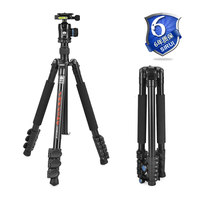 Sirui Pro Photo Studio Accessories Aluminum Tripod+Ball Head+Quick Release Plate 3in1 Kit Travel For Digital Camera ET1004+K10X 50pcs lot wire hanger fastener hanging photo picture frame quick easy clutch release nickel plate movable head ceiling