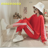 Pregnant Women Sports Suit Maternity Dress Clothing 2018 Loose And Comfortable Spring Autumn Two Sets Leisure