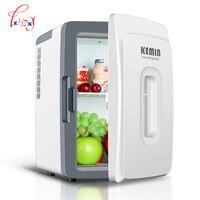 12L 미니 냉장고 미니 홈 휴대용 의료 학생 호스텔 화장품 냉장고 냉장 미니 냉장고 AC 220 볼트/DC 12 볼트