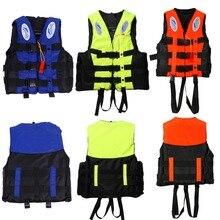 Полиэстер взрослый спасательный жилет куртка одежда заплыва гребля дрейфующих спасательный жилет со свистком S-XXXL размеры водные виды спорта безопасн