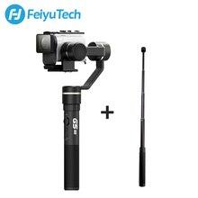 Стабилизатор для камеры FeiyuTech Feiyu G5GS, 3 осевой стабилизатор для Sony AS50 AS50R Sony X3000 X3000R, защита от брызг, для 130 200 г