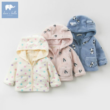 DB6124 dave bella autumn infant baby girls clothes Hooded