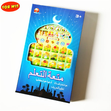 60pcs/lot, English + Arabic Pad Kid Touch Tablet Computer Learning Machines, The Koran Toys, Holy Quran Learning, Mini