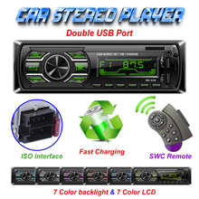 DC 12V 7 Color Backlight Bluetooth In-Dash Car Stereo MP3 Player Dual USB Port ISO Interface Fast Charging W/ SWC Remote 60Wx4CH