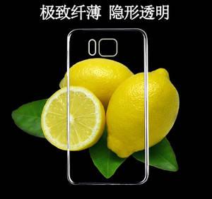 Back Skin Shell protector For Samsung Galaxy Alpha G850 G850F G8508S b6d305450e2