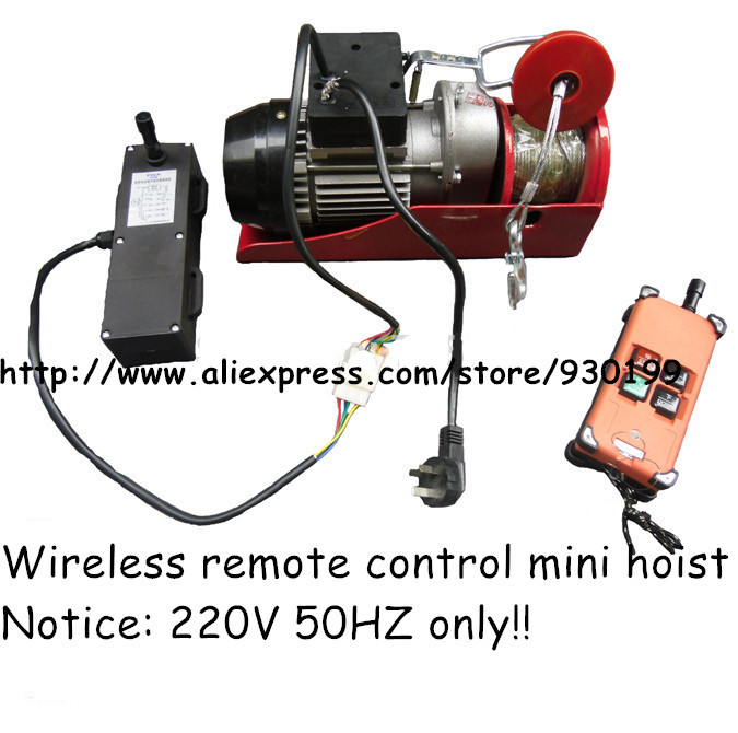 Electric Winch With Wireless Remote Control