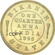 Индия Виктория императрица биканир STATE ONE QUARTER Анна 1895 латунь имитация монеты может получить на заказ