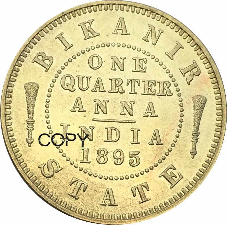 Pièce de rechange en laiton   Pour EMPRESS, BIKANIR, inde, ANNA, 1895, original