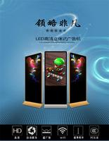 HD, automatic loop, super wide angle LED sign display 40/43/49/55/65 inch ertical advertising machine LCD LED poster display