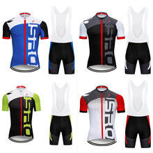 NEW 2021 Team cycling jersey clothing Breathable sports wear cycling wear Free Shipping customize factory wholesale 9D Gel PAP