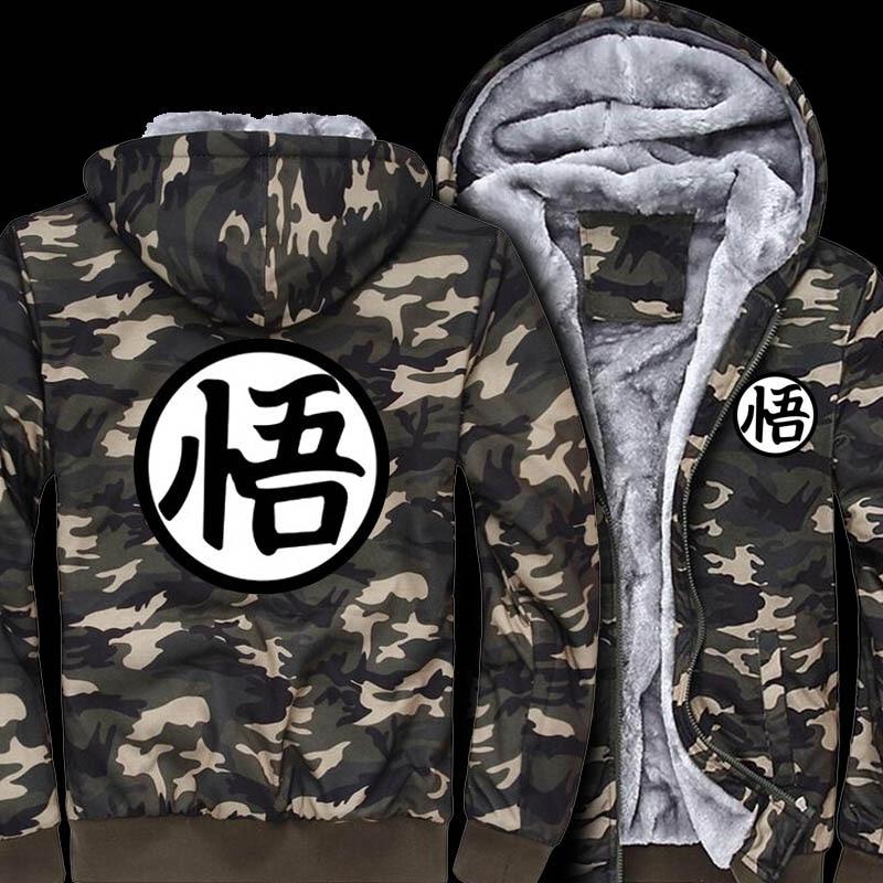 Dragon Ball Z Hoodie Anime Son Goku Cosplay Costume Winter Men's Sweatshirts Army Ggreen Camouflage Coat jacket men streetwear