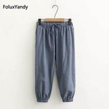 Calf-length Casual Harem Pants Plus Size 3 4 XL Women Loose Stretched Pants Summer Trousers KKFY2125 цены