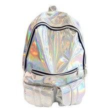 2017 голограмма школьный рюкзак Для женщин сумка Школьный Рюкзаки детей Рюкзаки лазерной whitel Цвет Школьные сумки для Обувь для девочек