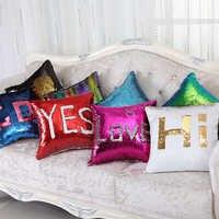 Волшебная Подушка декорированная блестками DIY Цветная гостиная спальня декоративная домашняя подушка для мебели
