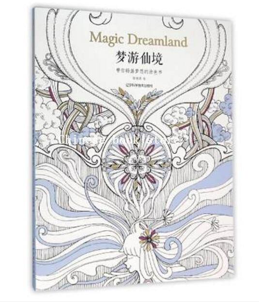 Booculchaha Magie Dreamland malbuch erwachsene anti stress färbung ...