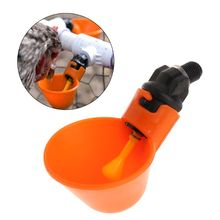 Poultry Drinking Cup Automatic Chicken Waterer Parrot Bowl Water Feeder For Small Farm animal