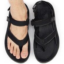 2016 Summer  men's casual beach sandals Rome Korean fashion wave of men SUB961