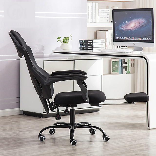 Office Chair Home Ergonomics Mesh Computer Chair Reclining Swivel Gaming Chair 5