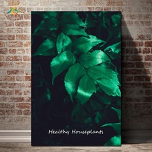 Healthy House Plant Nordic Poster Wall Art Canvas Prints Painting Pop Pictures Posters and for Living Room