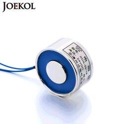 Hohe qualität JK30/22 DC 6 V 12 V 24 V Elektromagneten Heben 10 KG Magnet Sucker Halten Elektrische Magnet nicht-standard-brauch
