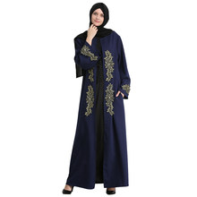 a7eaf5ae245b9b5 Для женщин Вышивка листья аппликации жемчуг мусульманские кардиган Абаи  длинные Халаты Мусульманская одежда Кафтан Дубай Vestido.