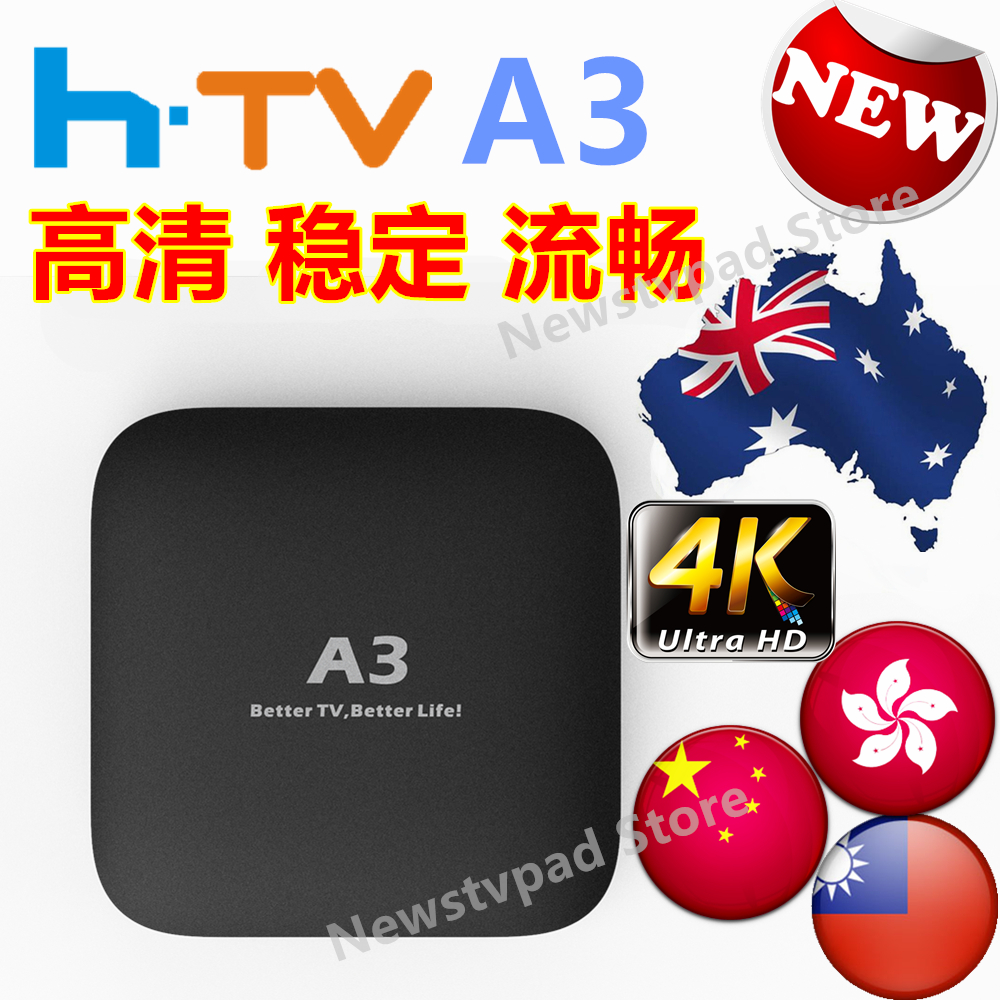 Good quality and cheap htv box 6 iptv in Store Xprice