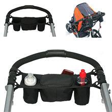 Baby infant Stroller Safe Console Organizer bag Tray Pram Hanging Cup Holder